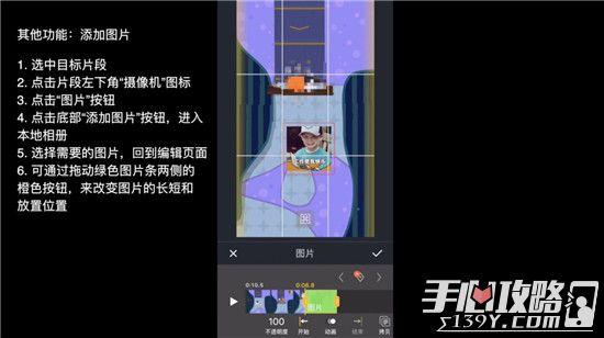 iPhone手机视频制作简易教学(录屏、剪辑、配音)14