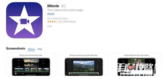 iPhone手机视频制作简易教学(录屏、剪辑、配音)2