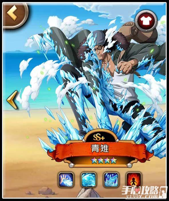航海王启航专属宝石使用攻略 甚平专属珠宝强势上线3