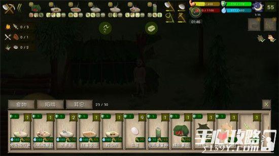 《单挑荒野》泰国丛林美食制作技巧1