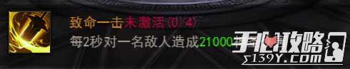 《传奇来了》全新法宝部件升级 战力一飞冲天4