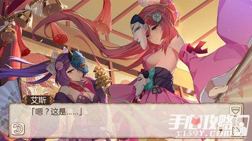 《姬魔恋战纪》打破传统的审美 文丑狂言师服装介绍3