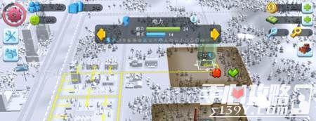 《模拟城市我是市长》规划攻略2