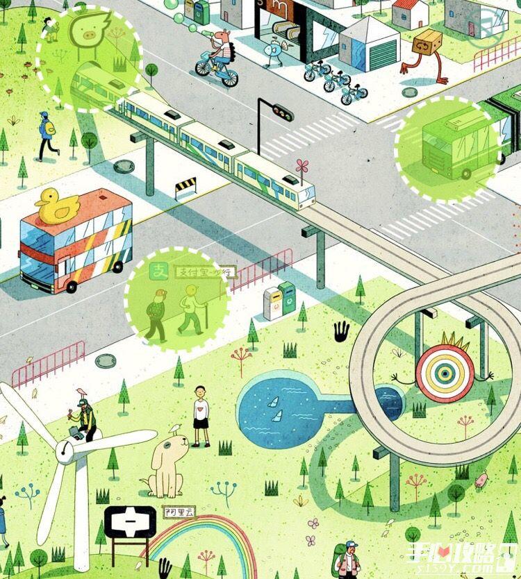 支付宝低碳城市寻宝记18个绿色场景位置介绍3