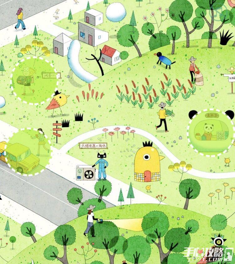 支付宝低碳城市寻宝记18个绿色场景位置介绍4