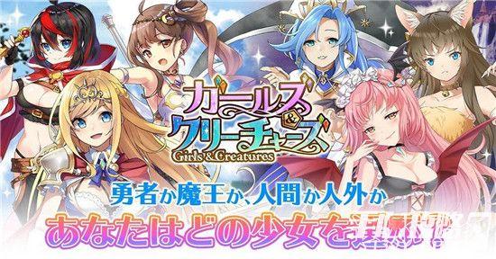放置PLAY美少女冒险游戏《Girl:Creatures》免费玩啦!1