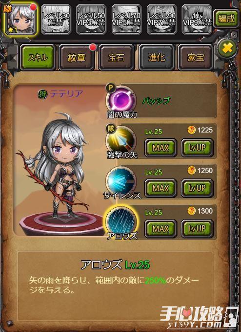放置PLAY美少女冒险游戏《Girl:Creatures》免费玩啦!2