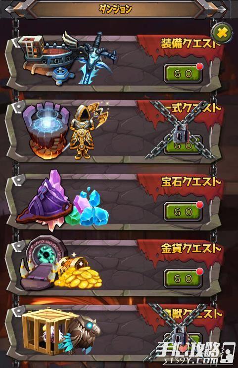 放置PLAY美少女冒险游戏《Girl:Creatures》免费玩啦!4