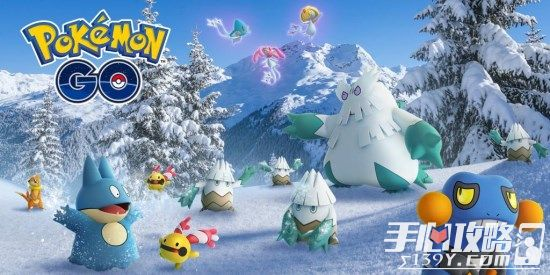 《Pokemon GO》官方预告三只传说宝可梦登场1