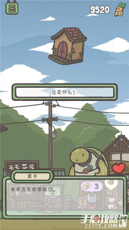 Tsuki月兔冒险莫卡的钟获得方法2