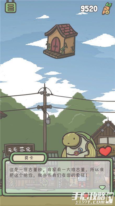 Tsuki月兔冒险莫卡的钟获得方法3