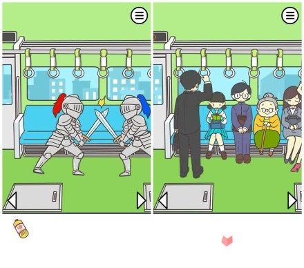 地铁上抢座是绝对不可能的通关攻略澳门葡京在线娱乐平台1