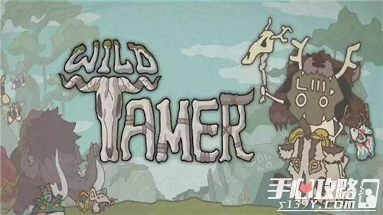 《Wild Tamer(驯兽者)》能探索还能收小弟,在这款游戏里向着生物链顶端前进吧!1