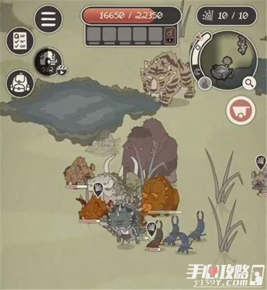 《Wild Tamer(驯兽者)》能探索还能收小弟,在这款游戏里向着生物链顶端前进吧!4