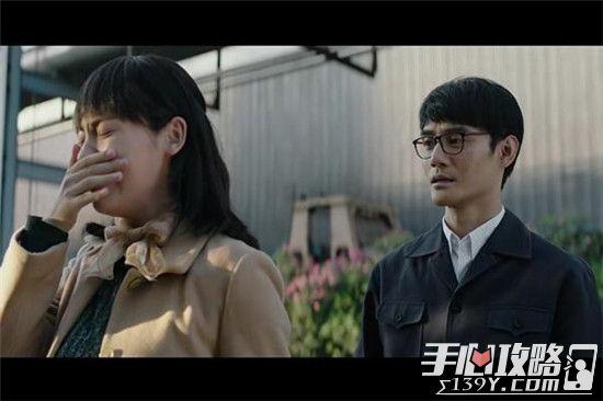 大江大河2开播时间和剧情看点介绍2