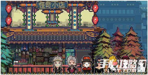 《怪奇小店》一款拼夕夕既视感的模拟经营游戏 困难与意外并存4