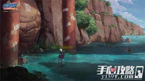 《火影忍者OL》跨服竞技场热火对决 手游新版本解析10
