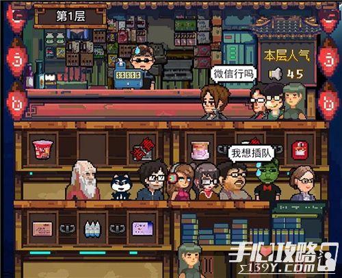 《怪奇小店》一款拼夕夕既视感的模拟经营游戏 困难与意外并存5