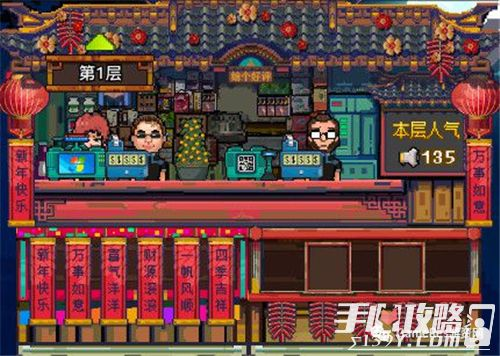 《怪奇小店》一款拼夕夕既视感的模拟经营游戏 困难与意外并存11