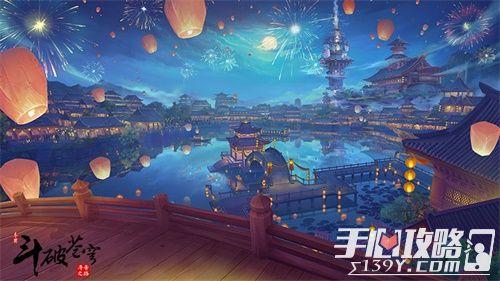 《斗破苍穹手游》全新版本将至 携手倾心之人缔结情缘3
