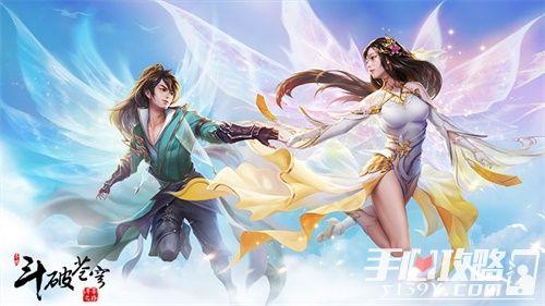 《斗破苍穹手游》全新版本将至 携手倾心之人缔结情缘4