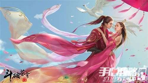 《斗破苍穹手游》全新版本将至 携手倾心之人缔结情缘2