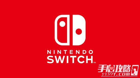 Nintendo Switch中文系統來了!1