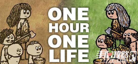 《一小时人生》豌豆种法详解攻略1