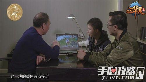 《QQ华夏手游》亮相2019中国传统工艺盛典 以数字文创智慧助力传统工艺复兴5
