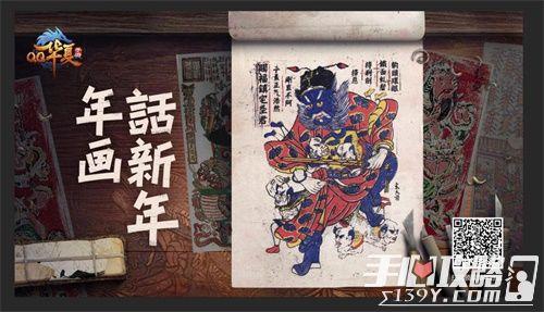 《QQ华夏手游》亮相2019中国传统工艺盛典 以数字文创智慧助力传统工艺复兴7