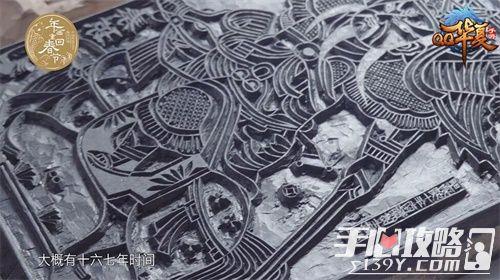 《QQ华夏手游》亮相2019中国传统工艺盛典 以数字文创智慧助力传统工艺复兴2