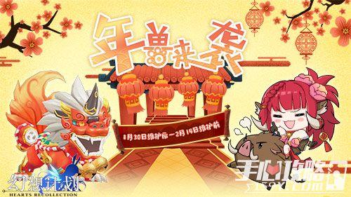 《幻想计划》旗袍姬贺新年 新春版本上线4