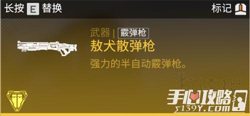 Apex英雄最强枪械排名推荐2