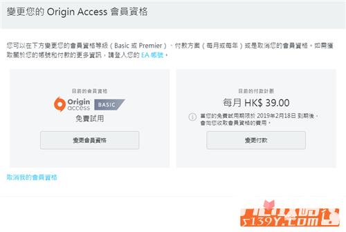 Apex英雄免费领取橘子会员奖励方法介绍2