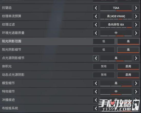 Apex英雄各显卡60帧画面设置推荐2