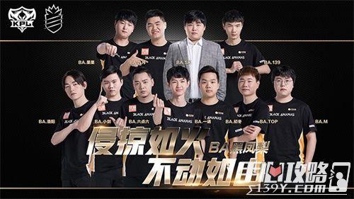 《王者荣耀》2019年KPL春季赛定妆照1