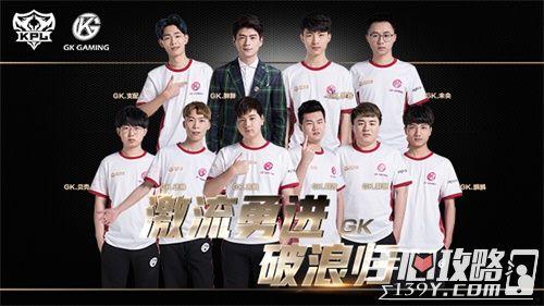 《王者荣耀》2019年KPL春季赛定妆照8