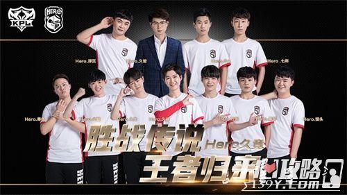 《王者荣耀》2019年KPL春季赛定妆照9