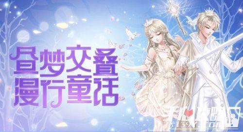 《QQ炫舞手游》一周年庆典珍稀福利大派送13
