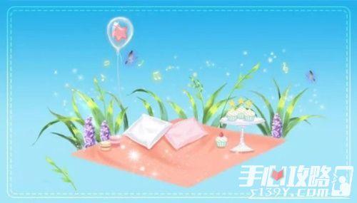 《QQ炫舞手游》一周年庆典珍稀福利大派送2