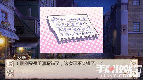 《姬魔恋战纪》硬核游戏 带你一起旅行冒险!6