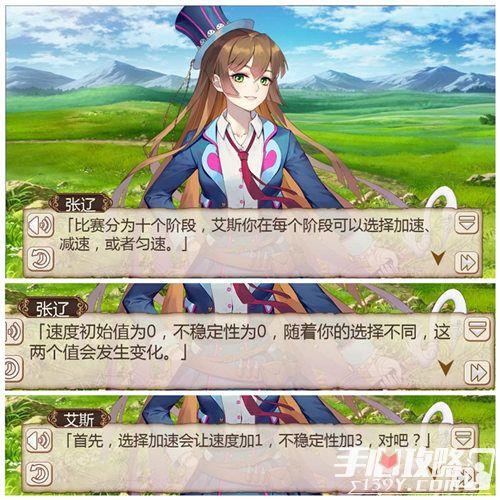 《姬魔恋战纪》硬核游戏 带你一起旅行冒险!1