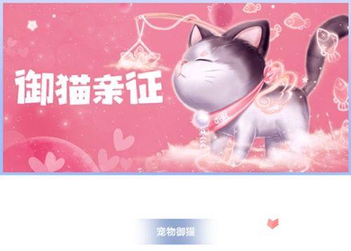 《QQ炫舞手游》一周年庆典珍稀福利大派送14