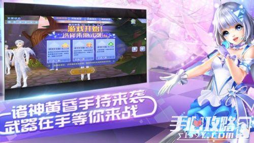 《QQ炫舞手游》一周年庆典珍稀福利大派送11