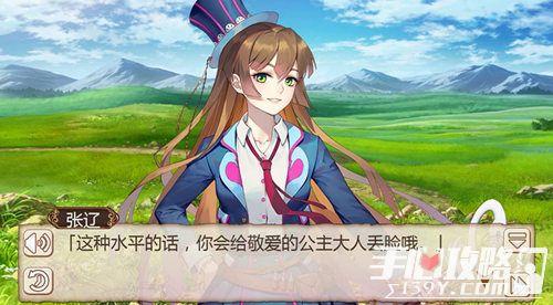 《姬魔恋战纪》硬核游戏 带你一起旅行冒险!4