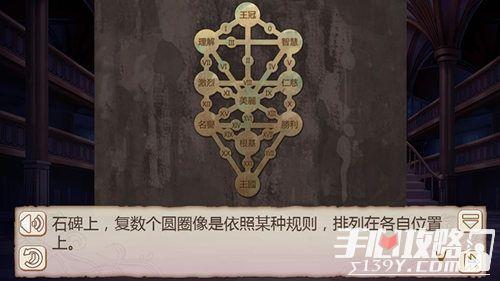 《姬魔恋战纪》硬核游戏 带你一起旅行冒险!5