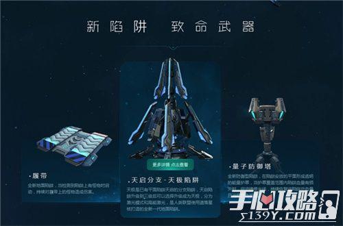 逆战携手漫威再推新版本银河战舰 战斗天使带你开启星际之旅4