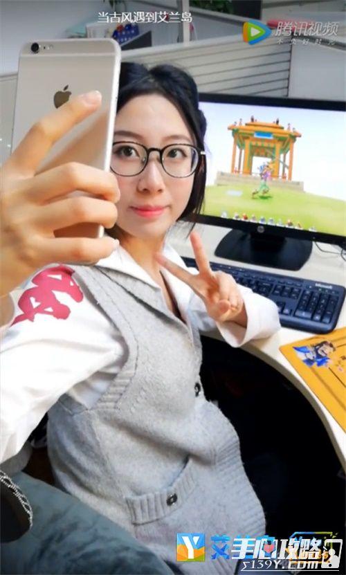 《艾兰岛》15秒征服你!设计大赛短视频 领略创意中国之美!6