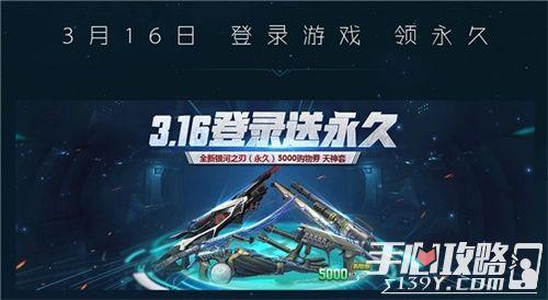 逆战携手漫威再推新版本银河战舰 战斗天使带你开启星际之旅5