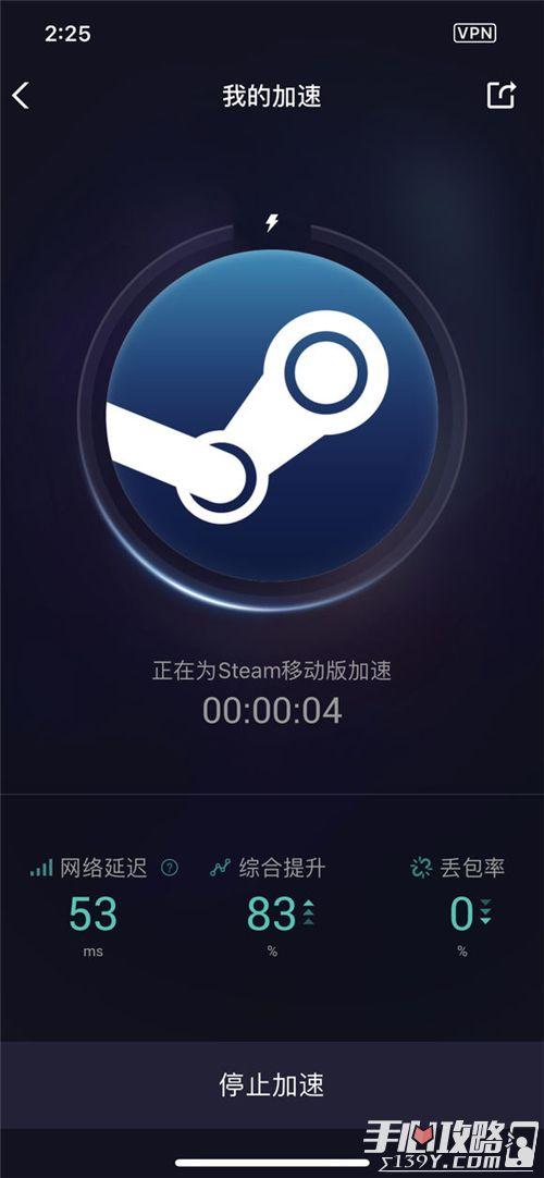 自走棋手游预约绑定steam账号方法教学3